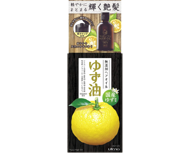 柚子の香りがたまらない「ゆず油 無添加ヘアオイル」