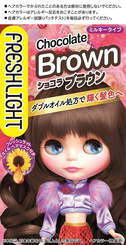 おすすめ市販ヘアカラー:フレッシュライト ショコラブラウン
