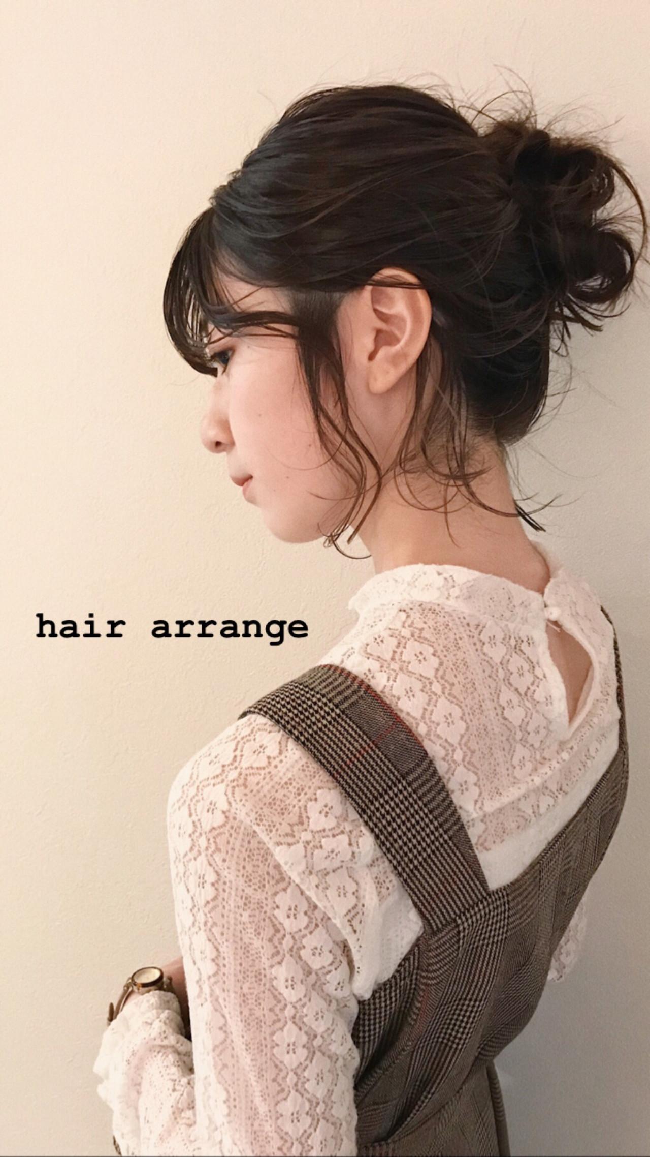 ゆるナチュラル お団子ヘア ヘアアレンジ ミディアム ヘアスタイルや髪型の写真・画像