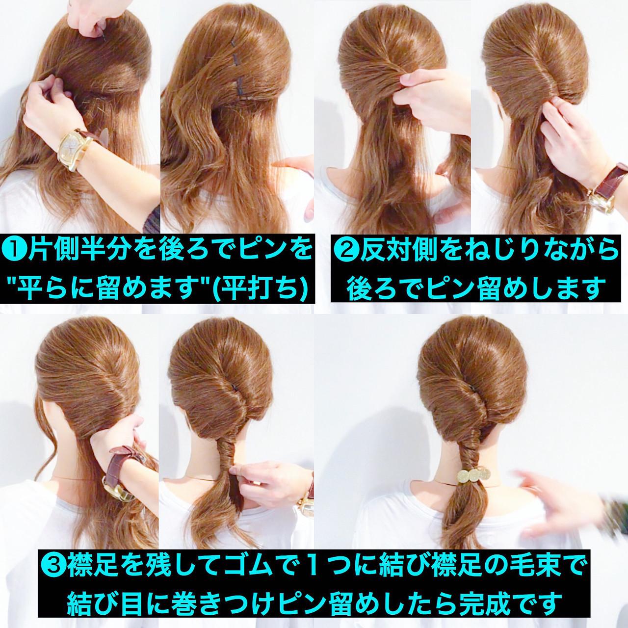 きっちり綺麗めなのにこなれてる!スリークビクセン 美容師 HIRO  Amoute/アムティ