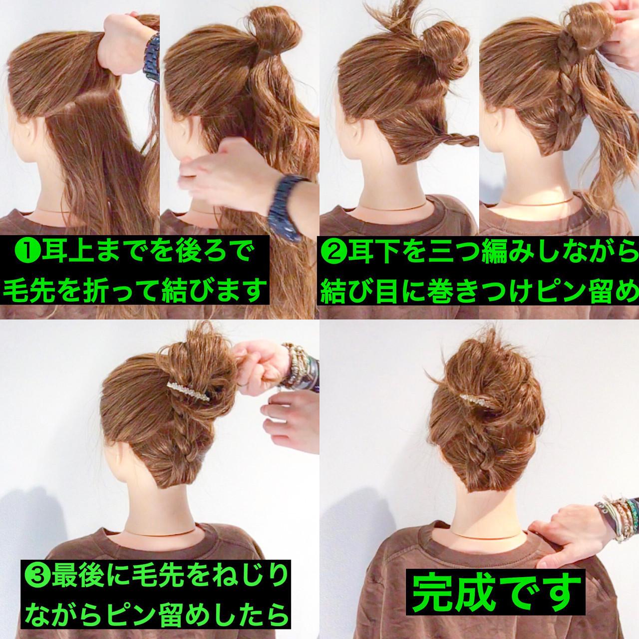 ガーリーな三つ編みアップスタイル 美容師 HIRO