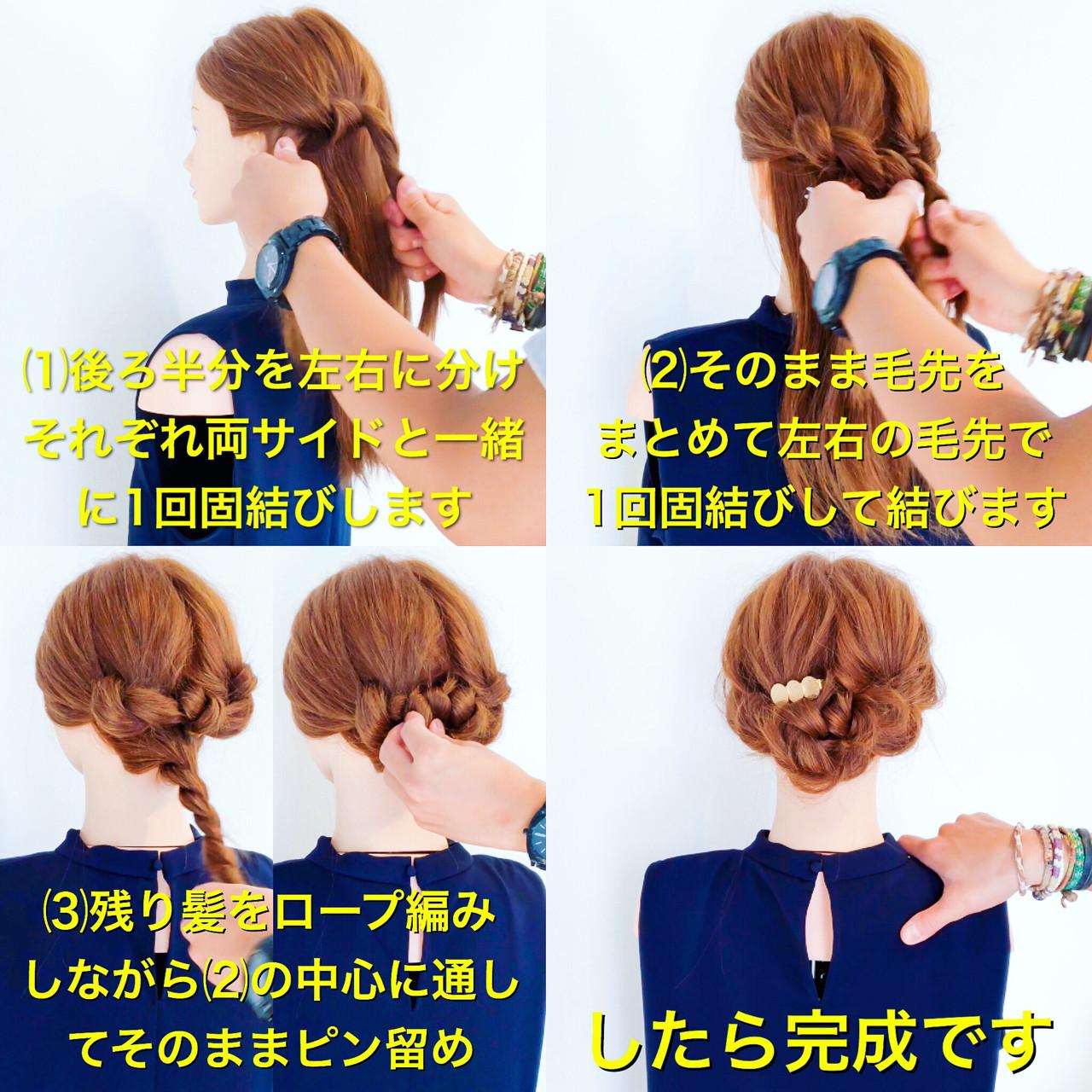 ちょいボサが気分♪編み込みでクラシカルシニヨン 美容師 HIRO  Amoute/アムティ