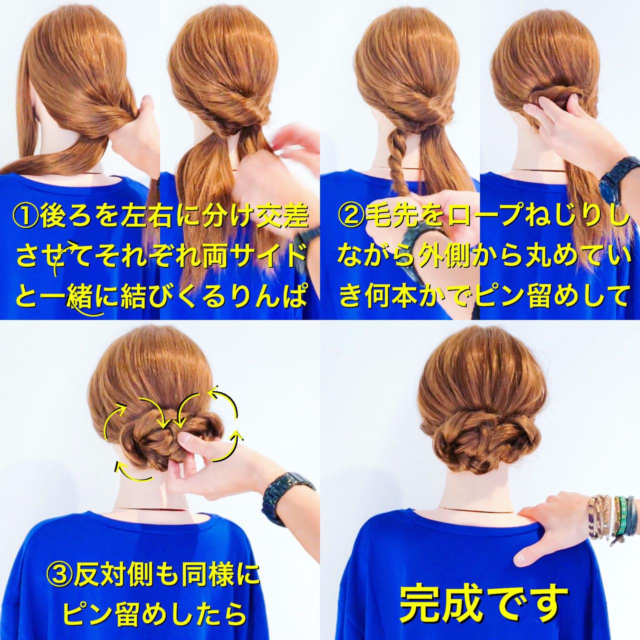 エレガント 上品 簡単ヘアアレンジ ロング ヘアスタイルや髪型の写真・画像