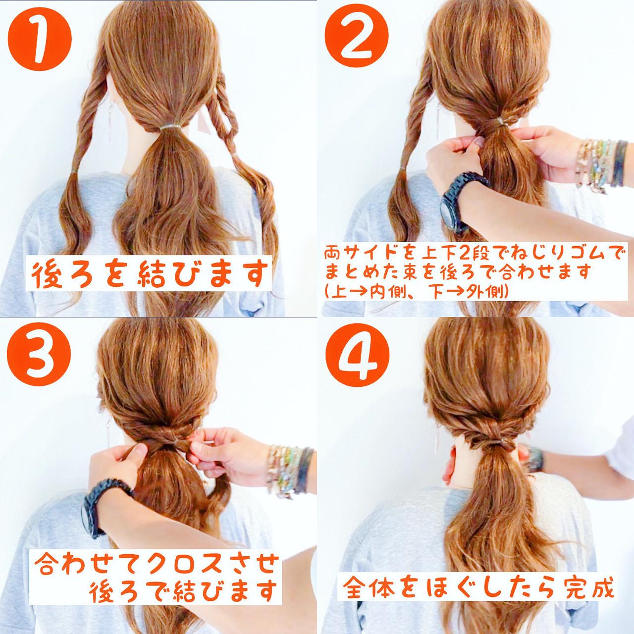 色気 オフィス フェミニン ヘアアレンジ ヘアスタイルや髪型の写真・画像