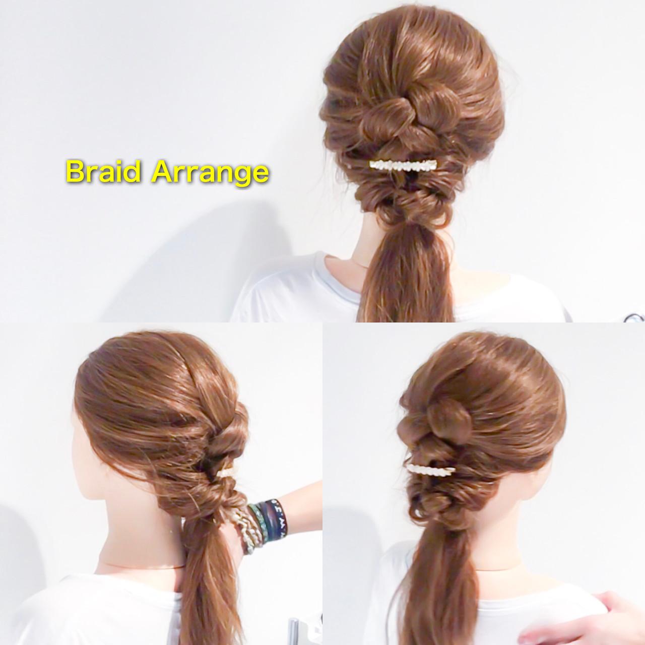 エレガント 結婚式 ヘアアレンジ 三つ編み ヘアスタイルや髪型の写真・画像