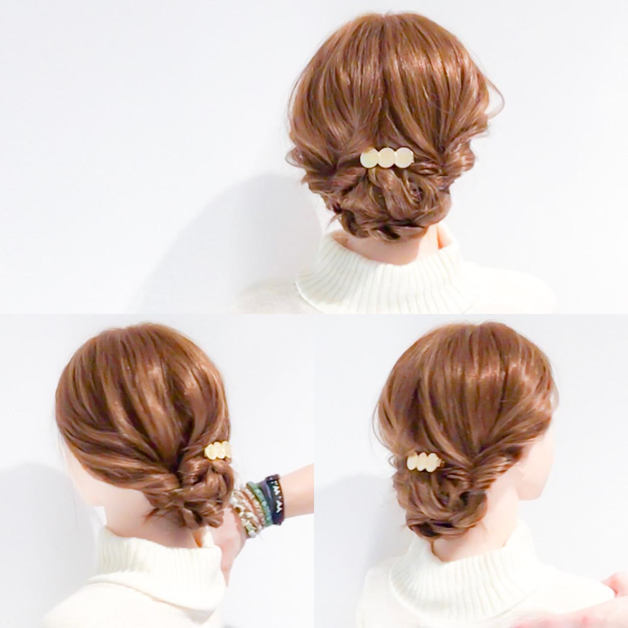 結婚式 アップスタイル デート ヘアアレンジ ヘアスタイルや髪型の写真・画像