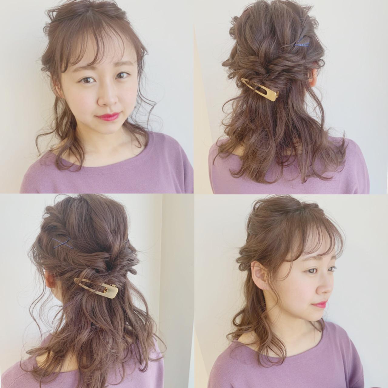 ピンク ヘアアレンジ ナチュラル 大人かわいい ヘアスタイルや髪型の写真・画像