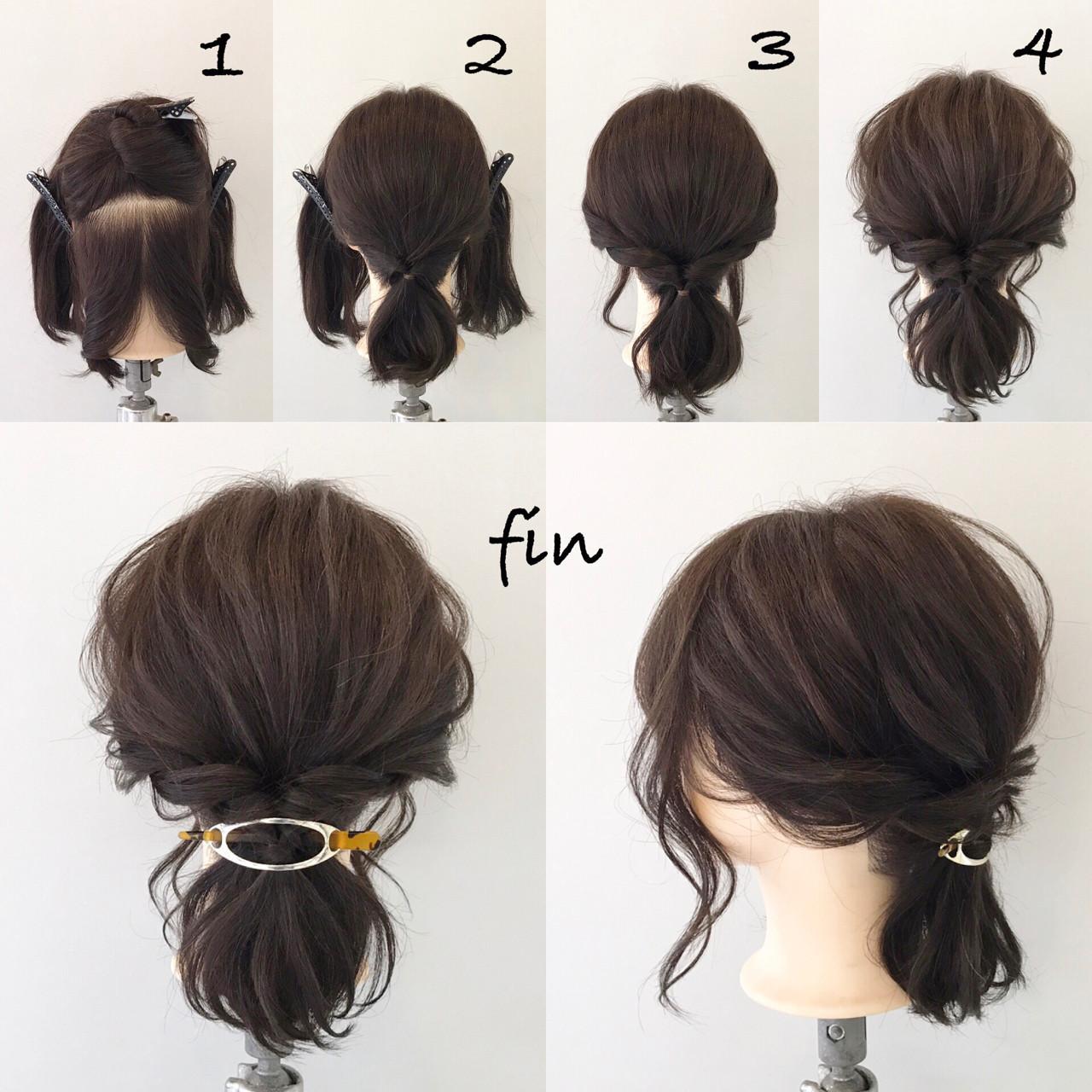 ボブ デート ポニーテール ナチュラル ヘアスタイルや髪型の写真・画像