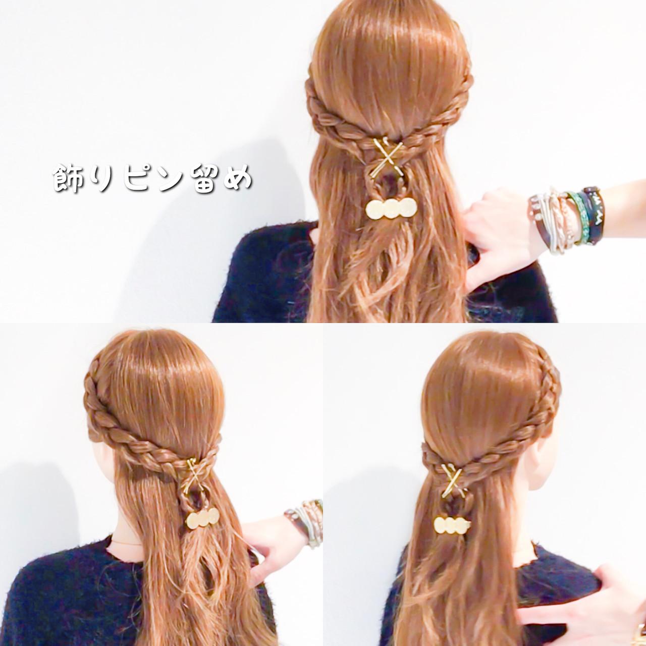 デート フェミニン ヘアアレンジ ロング ヘアスタイルや髪型の写真・画像