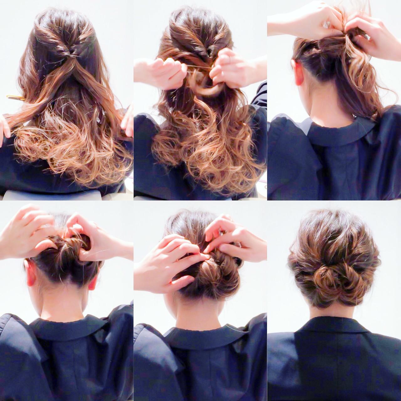 ピンを使ってきっちり作るアップスタイル 美容師 HIRO