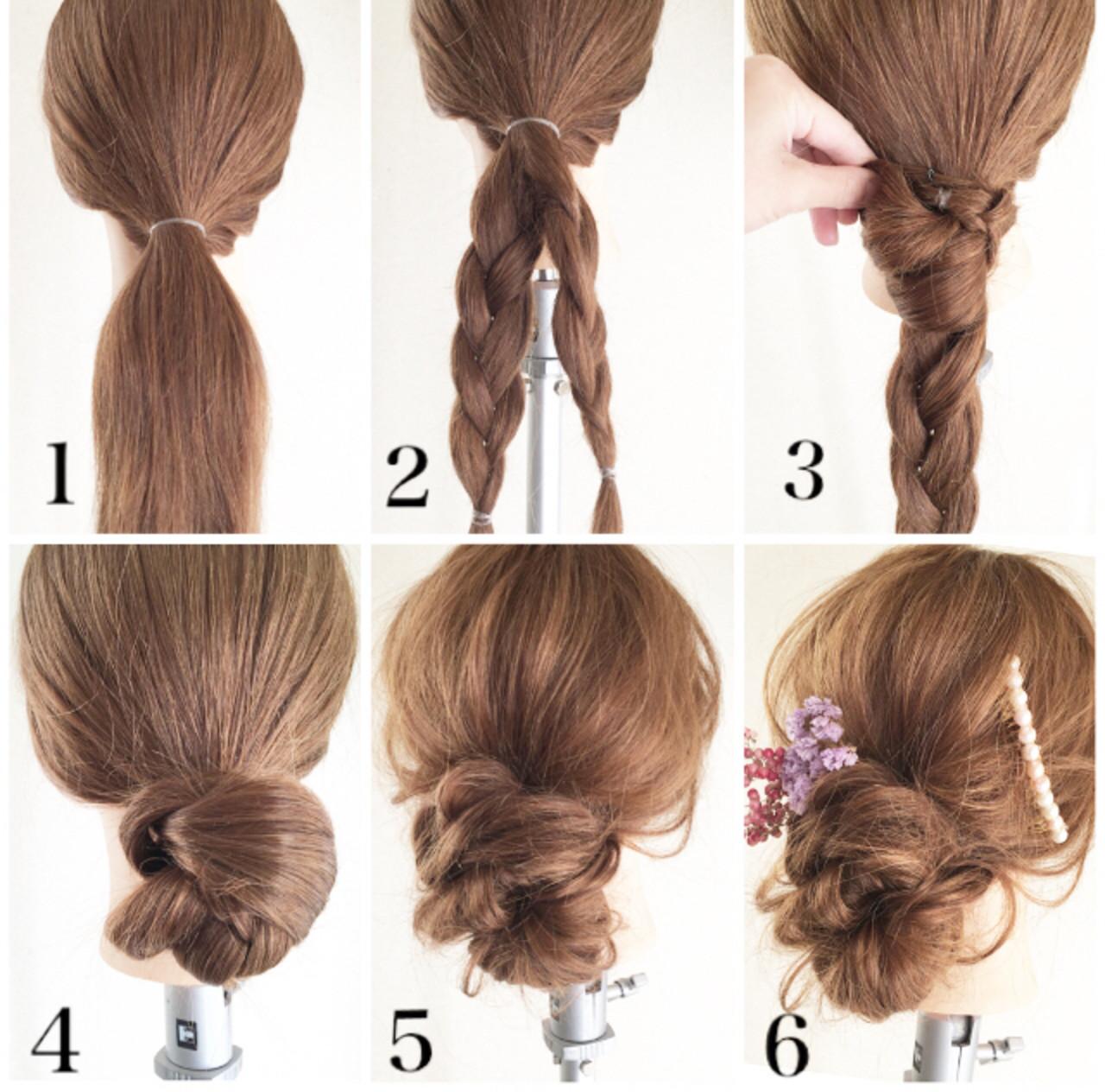 まとめ髪 簡単ヘアアレンジ アンニュイほつれヘア デート ヘアスタイルや髪型の写真・画像