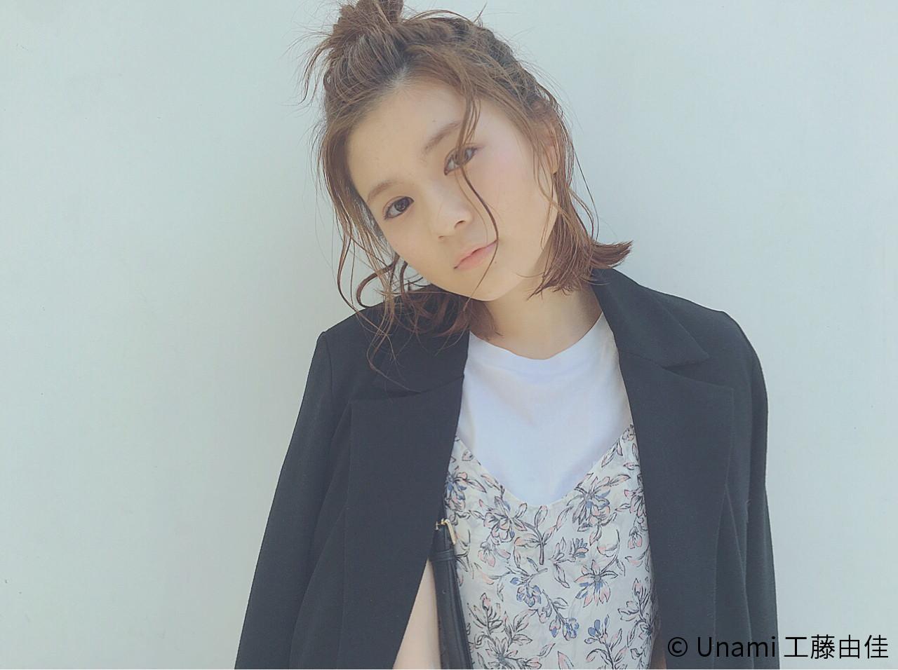中学生や高校生にもおすすめ!簡単アレンジ Unami 工藤由佳