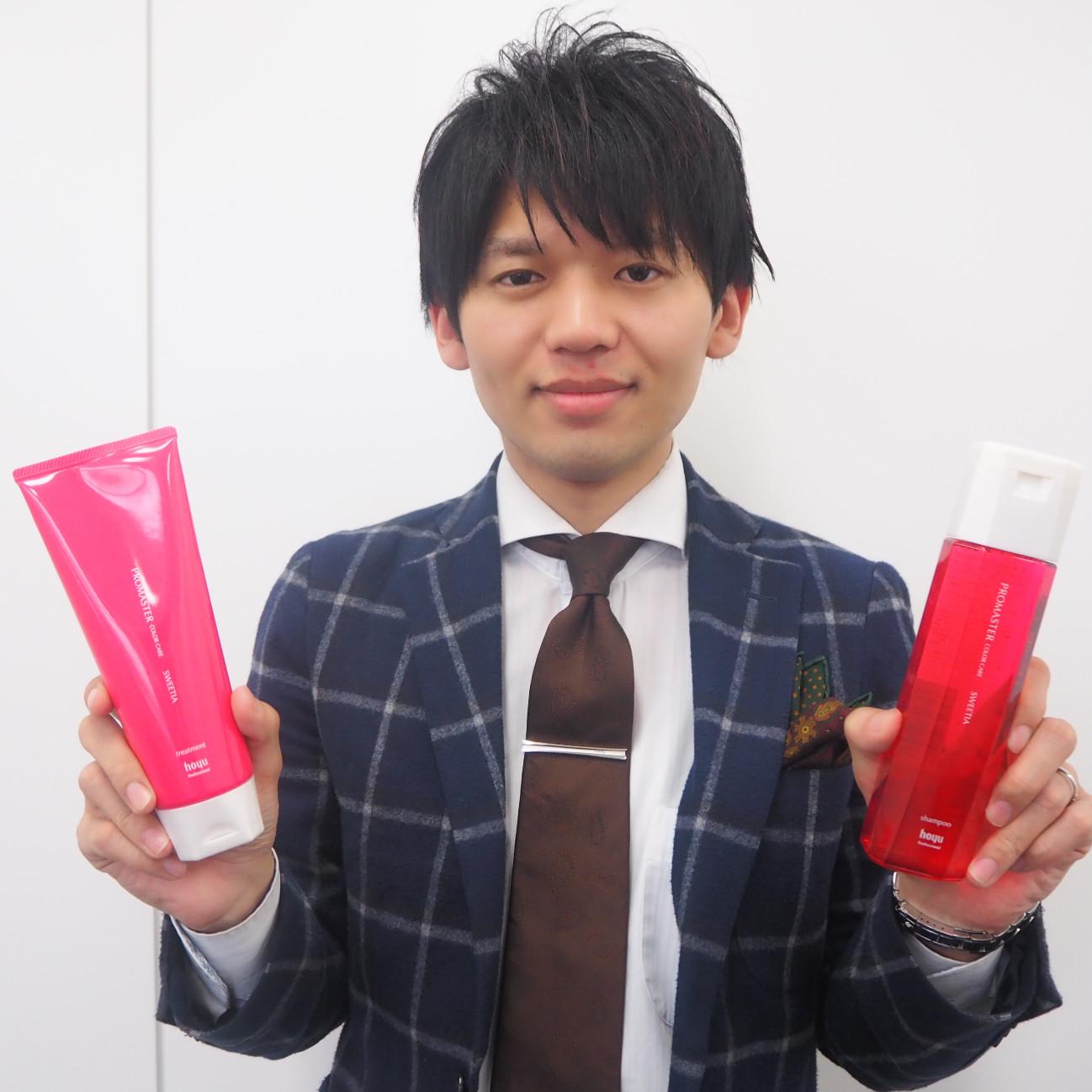 カラーのクオリティを保つ!美容室専売ヘアケアシリーズ「プロマスター カラーケア」