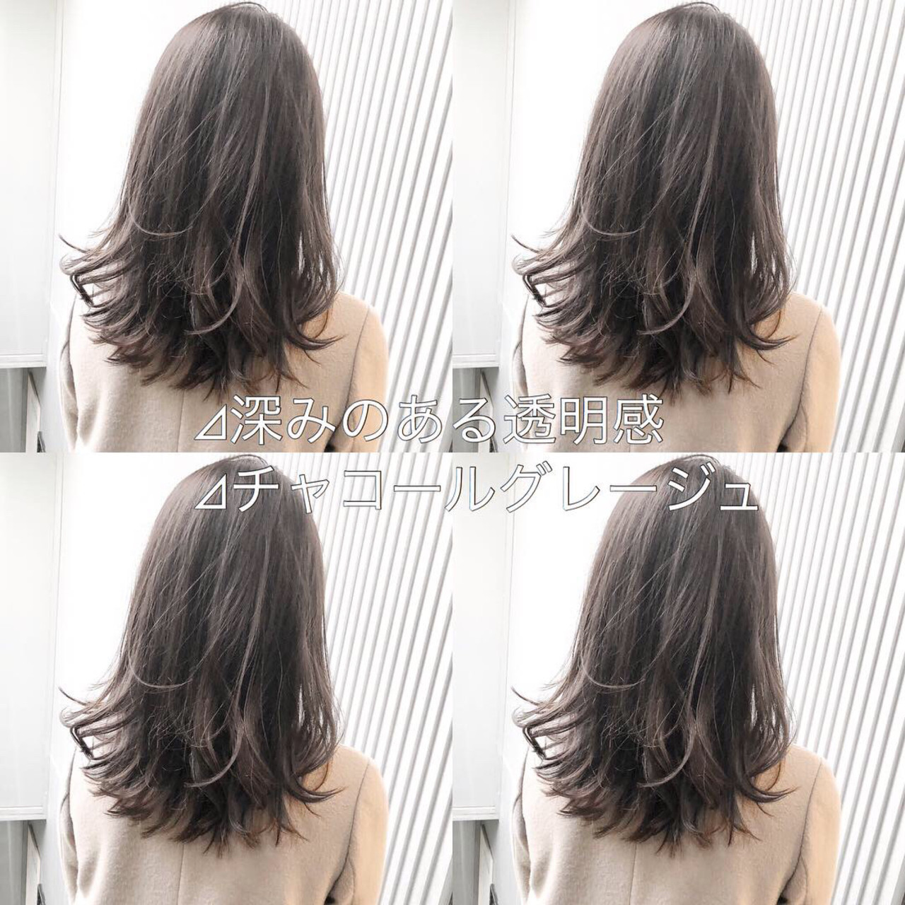 アンニュイほつれヘア アッシュ グレージュ ナチュラル ヘアスタイルや髪型の写真・画像