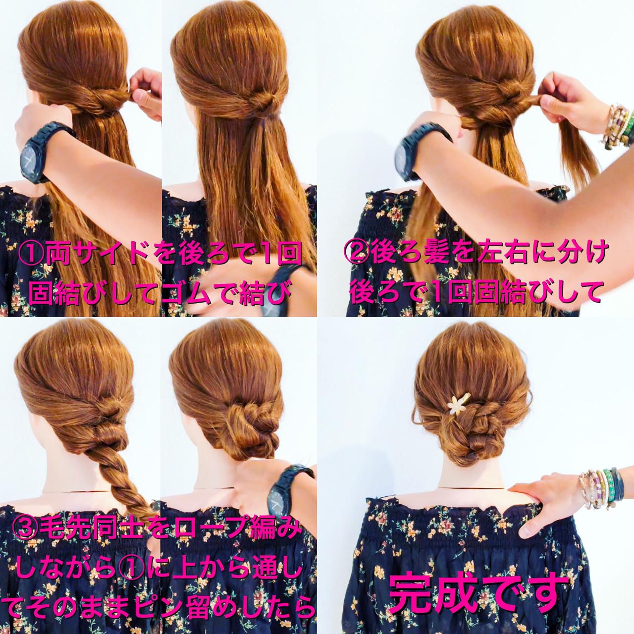 時短で華やか♡結婚式お呼ばれヘアアレンジ 美容師 HIRO