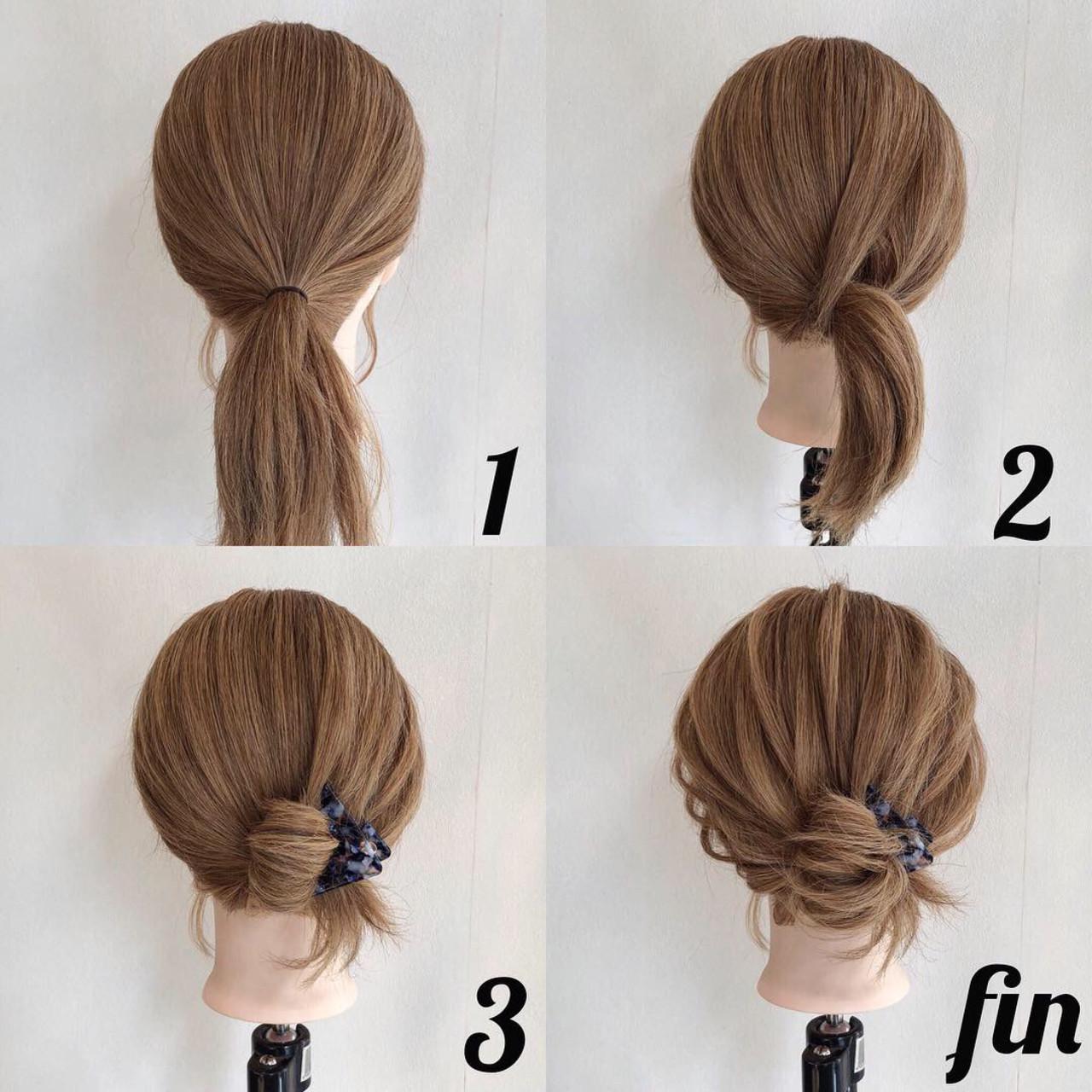 簡単可愛いまとめ髪!アレンジポイントとアレンジテクをご紹介♪