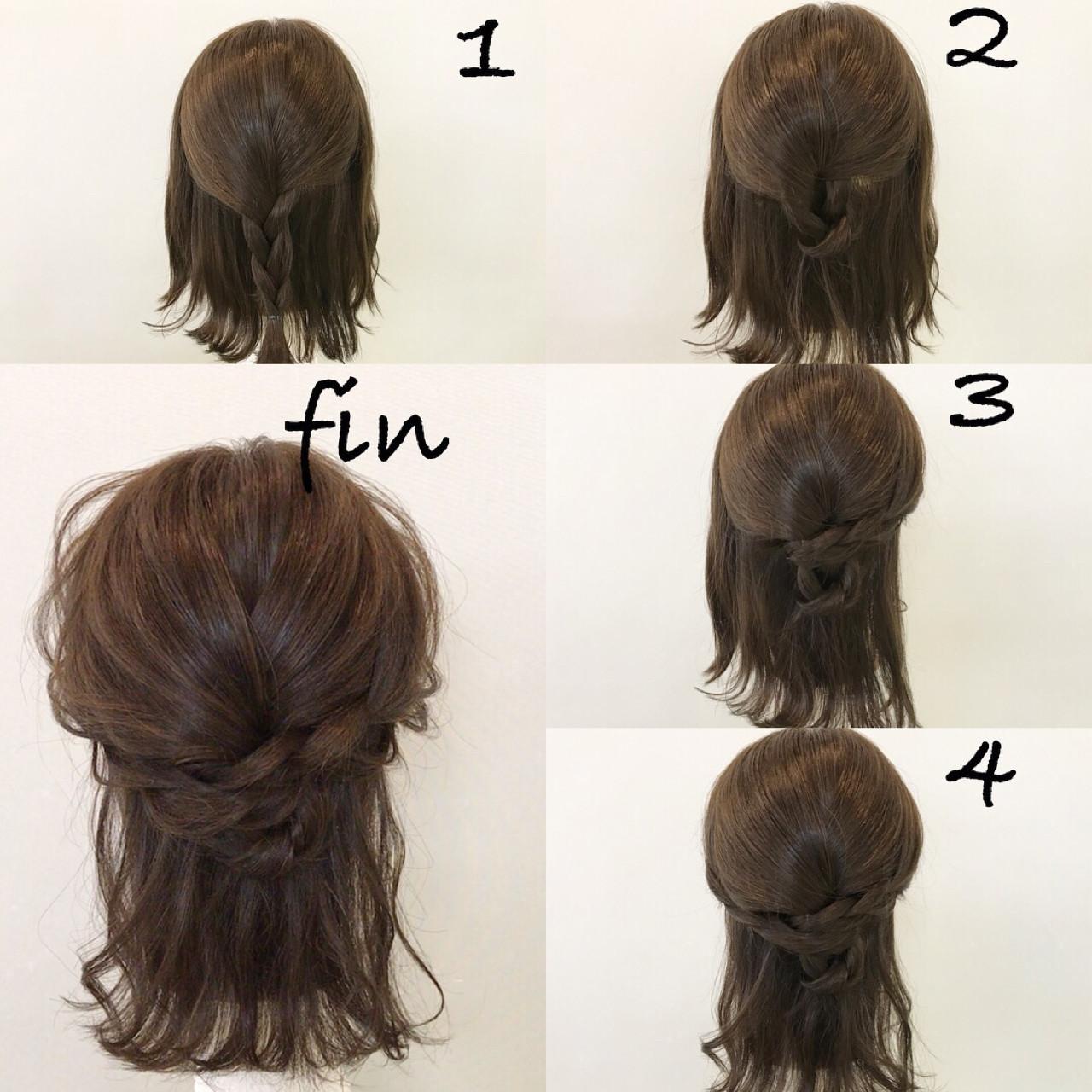 デート 謝恩会 ナチュラル 簡単ヘアアレンジ ヘアスタイルや髪型の写真・画像