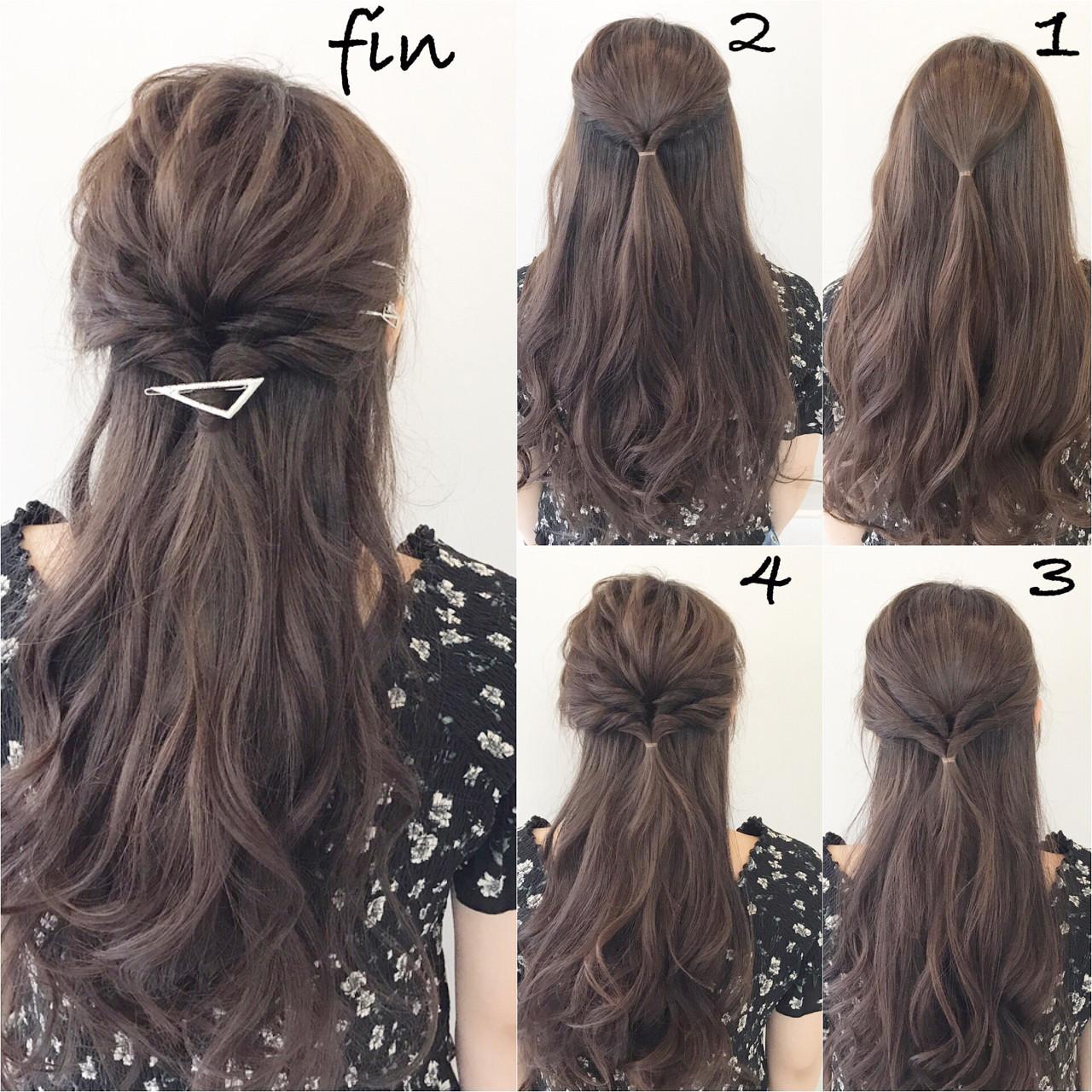 デート 結婚式 簡単ヘアアレンジ アンニュイ ヘアスタイルや髪型の写真・画像