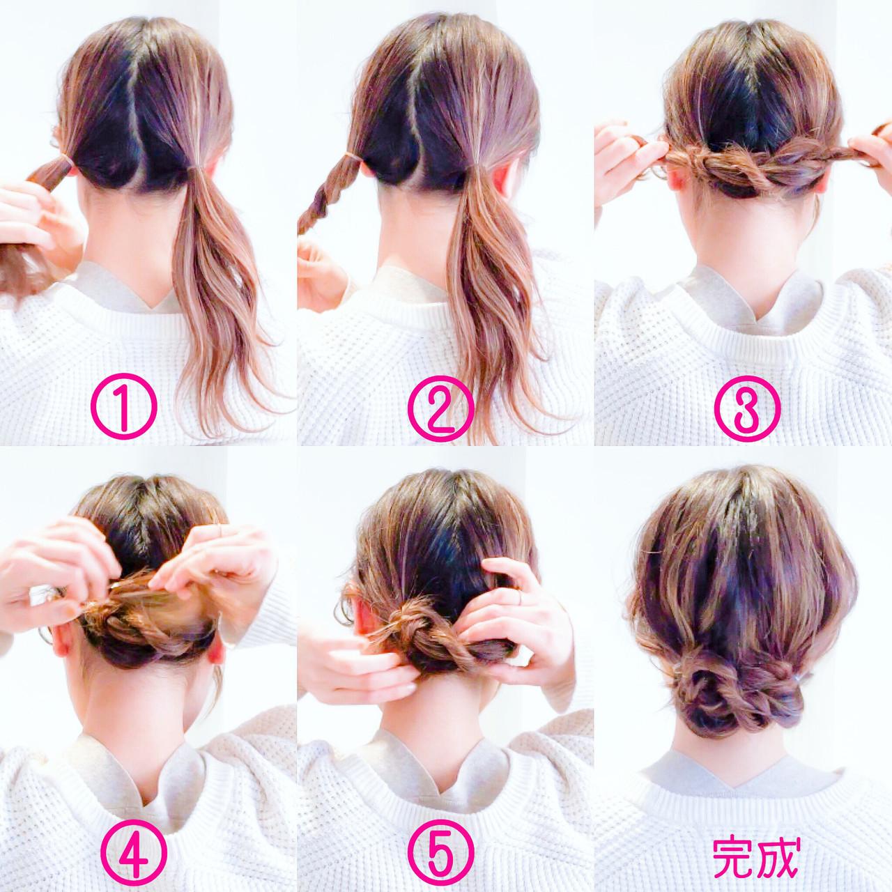 デート エレガント ヘアアレンジ セミロング ヘアスタイルや髪型の写真・画像