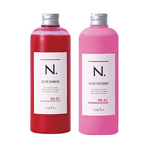 商品紹介(ナプラ napla N. エヌドット カラーシャンプー Pi(ピンク) 320mL & トリートメント 300g セット)