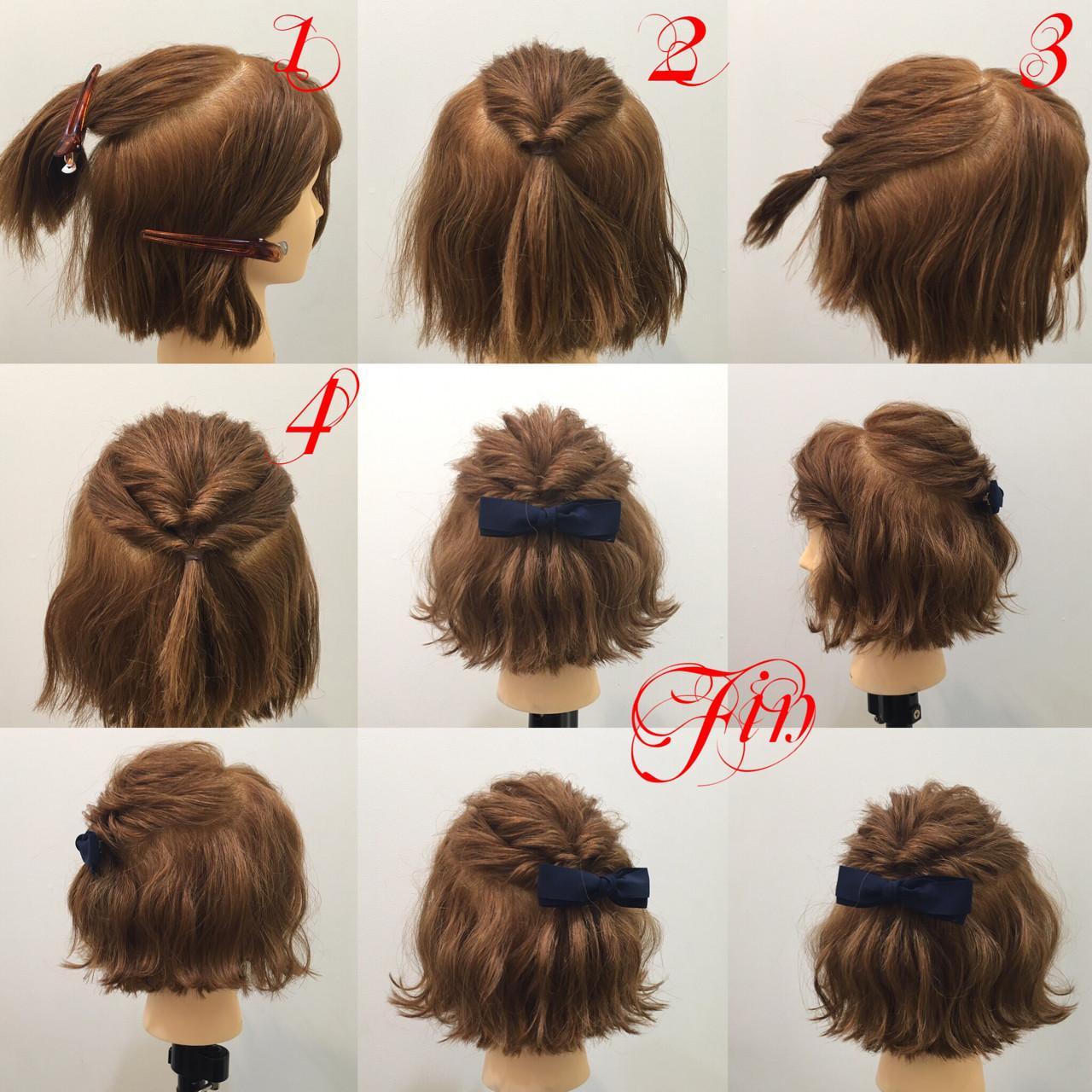 ハーフアップ ボブ 簡単ヘアアレンジ ショートボブ ヘアスタイルや髪型の写真・画像