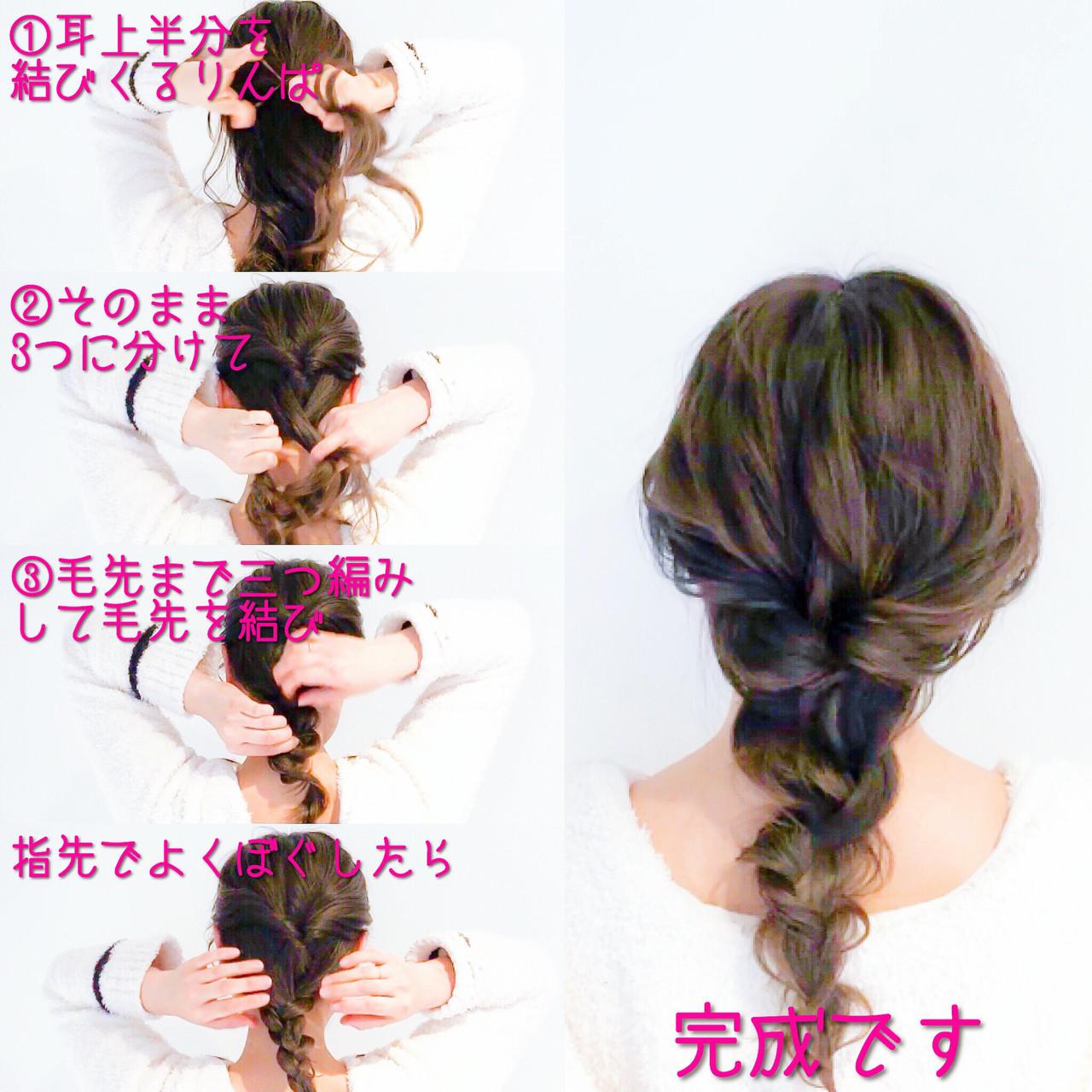 セルフアレンジ くるりんぱ エレガント ダウンスタイル ヘアスタイルや髪型の写真・画像