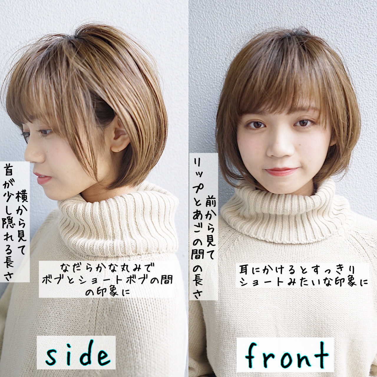 ストレート 縮毛矯正 ナチュラル 銀座美容室 ヘアスタイルや髪型の写真・画像