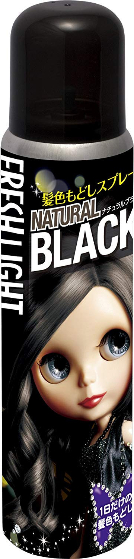 時短で黒髪「フレッシュライト 髪色もどしスプレー」