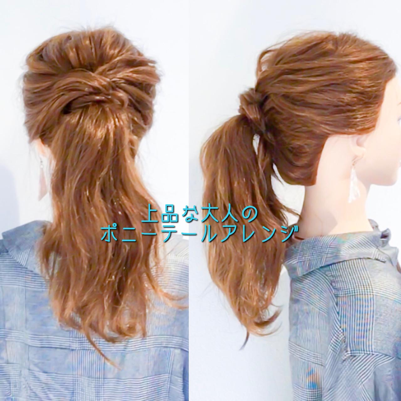 デート 簡単ヘアアレンジ ヘアアレンジ オフィス ヘアスタイルや髪型の写真・画像