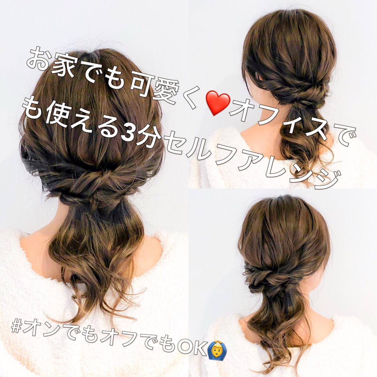 オフィス フェミニン ヘアアレンジ 簡単ヘアアレンジ ヘアスタイルや髪型の写真・画像