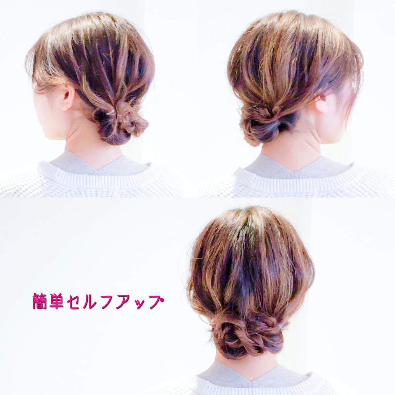 就活ヘアにおすすめなまとめ髪 美容師HIRO/Amoute代表