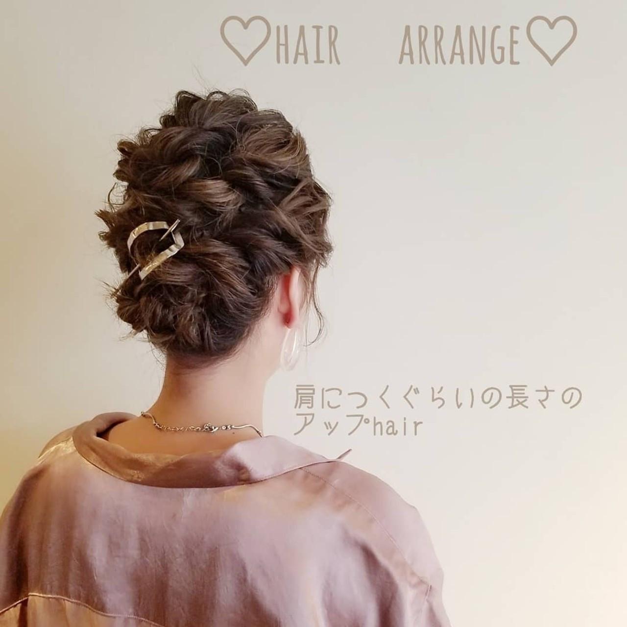 編み込み 結婚式ヘアアレンジ フェミニン 簡単ヘアアレンジ ヘアスタイルや髪型の写真・画像