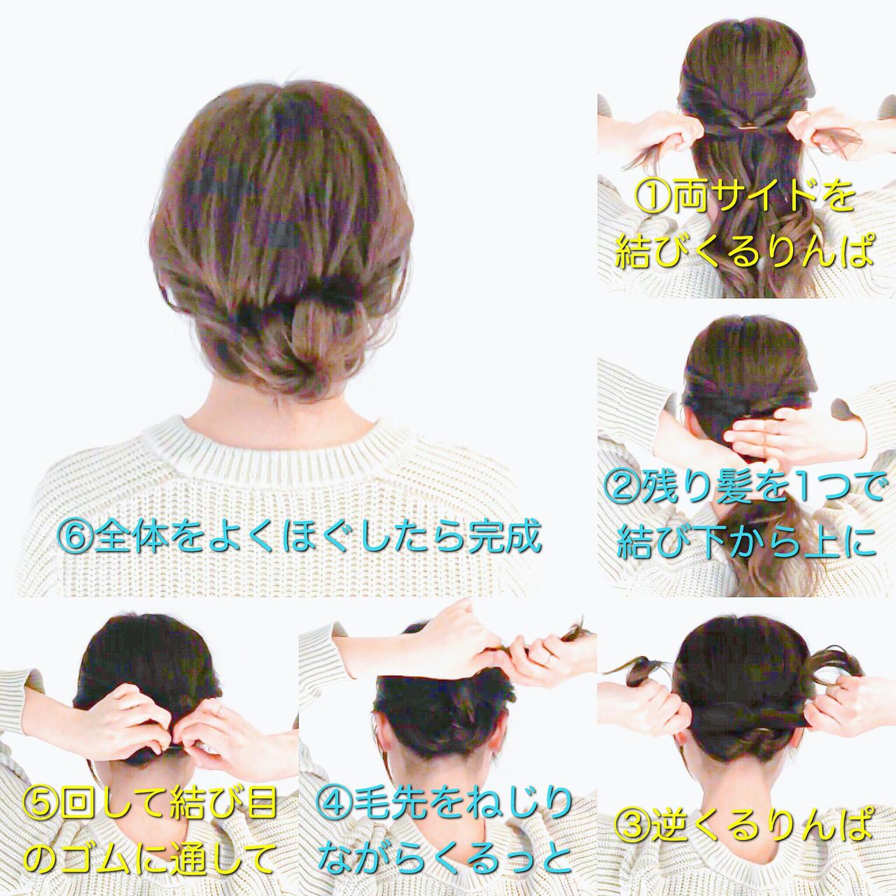 上品さも華やかさも兼ね備えたシニヨン 美容師HIRO/Amoute代表