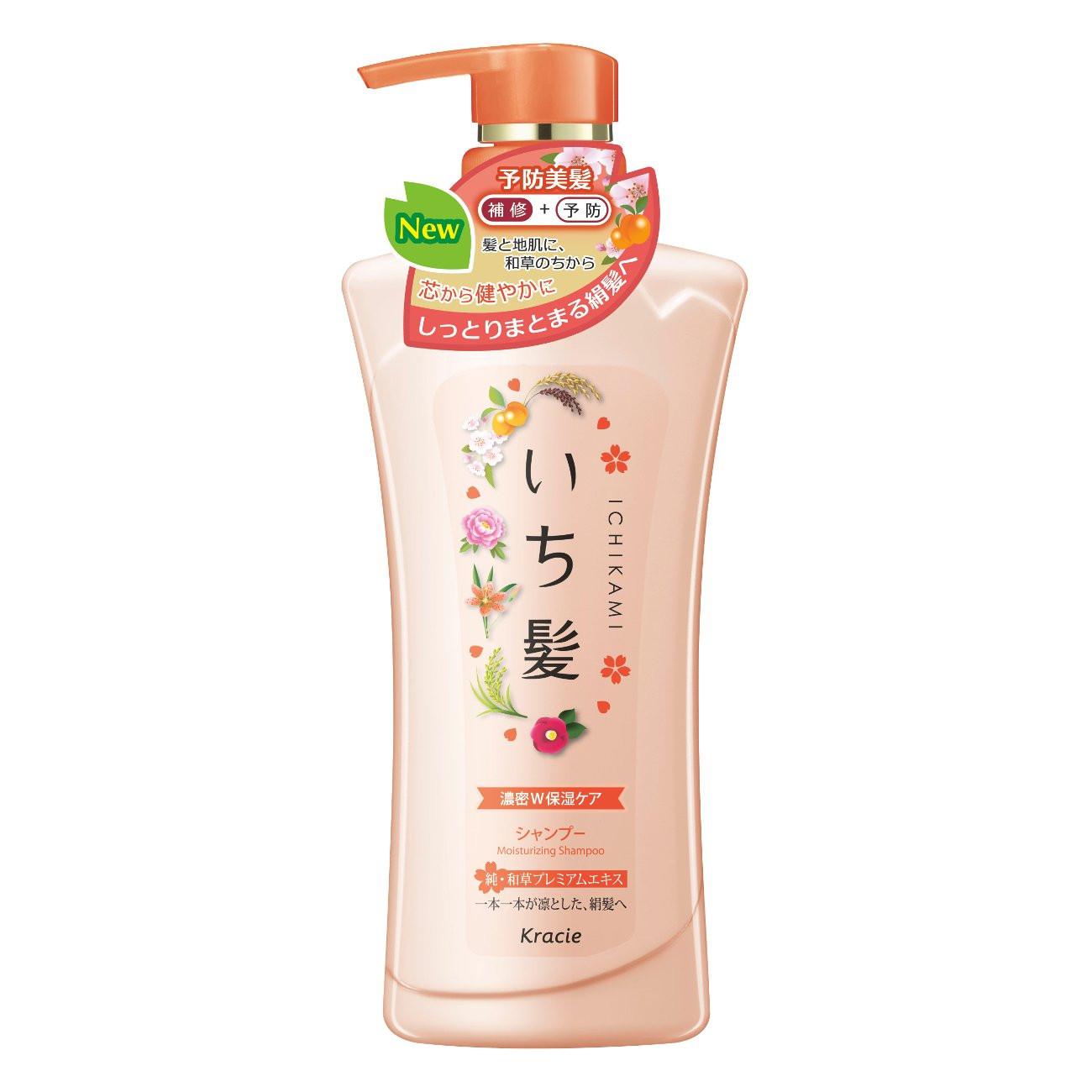 【No.③】あんずと桜の香り♡「いち髪 濃密W保湿ケア シャンプー」