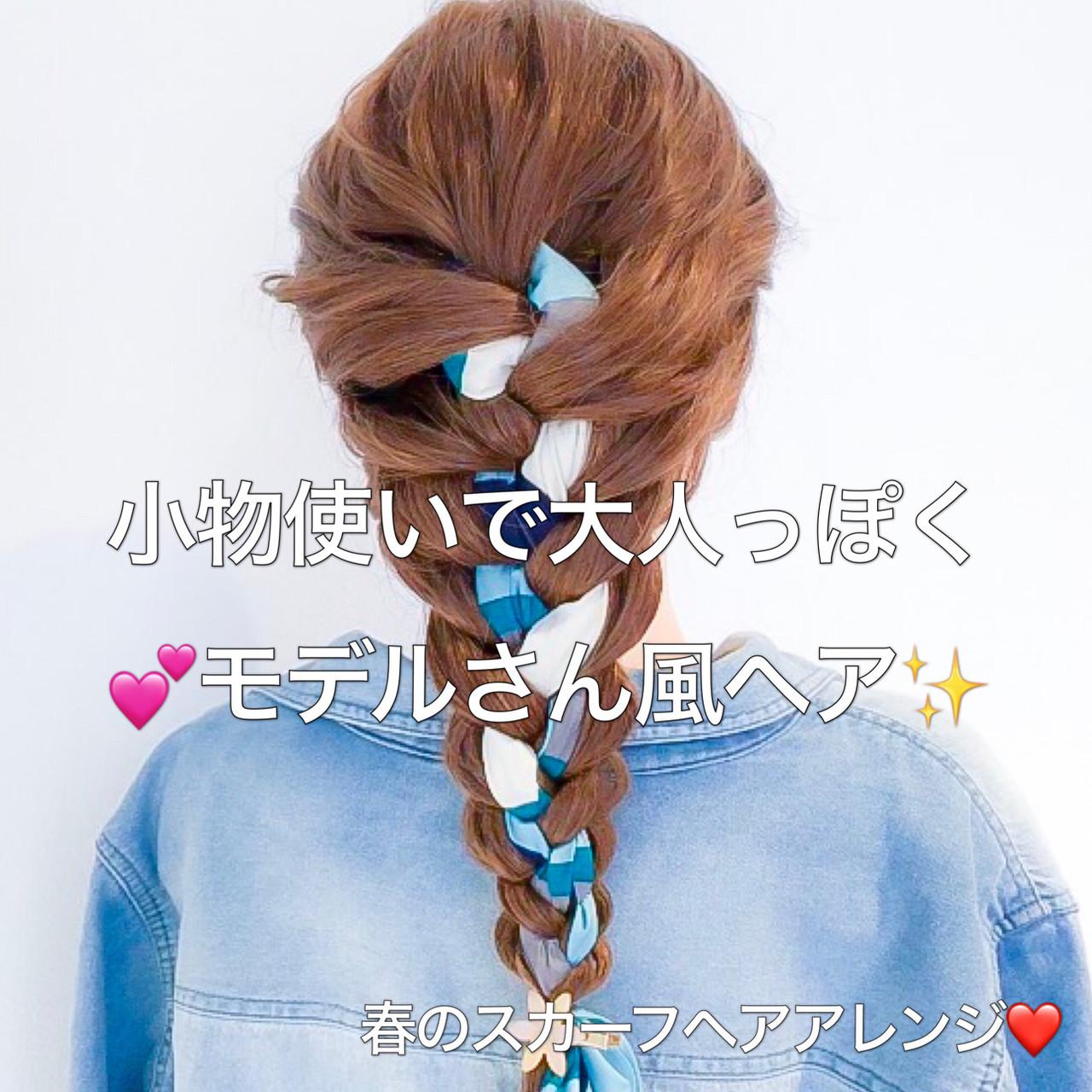 編み込みヘア ロング ヘアアレンジ デート ヘアスタイルや髪型の写真・画像