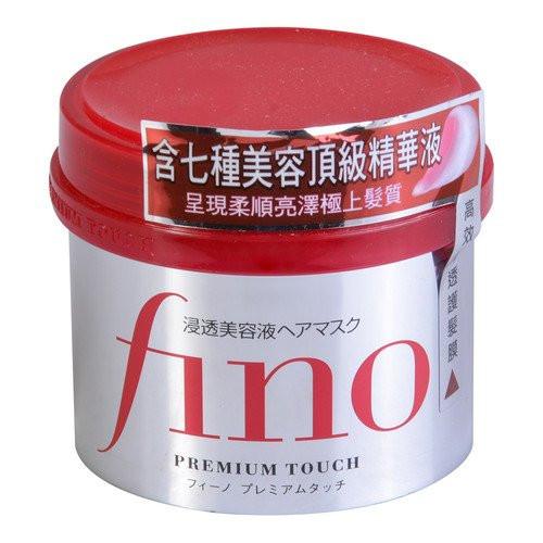 【インバス】髪の潤いを閉じ込める「フィーノ プレミアムタッチ 浸透美容液ヘアマスク」