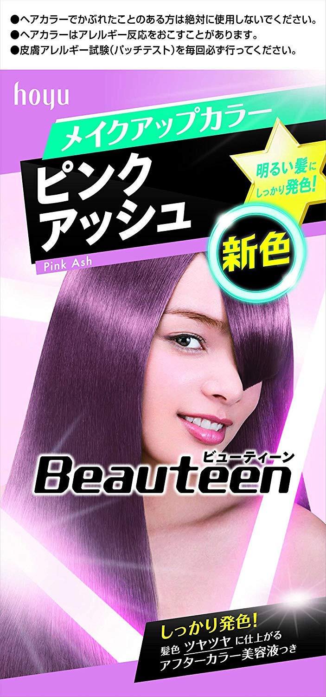 髪に優しいアミノ酸配合「ビューティーン メイクアップカラー ピンクアッシュ」