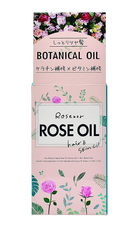 髪だけでなく全身にも使える「ロゼノア ローズオイル」