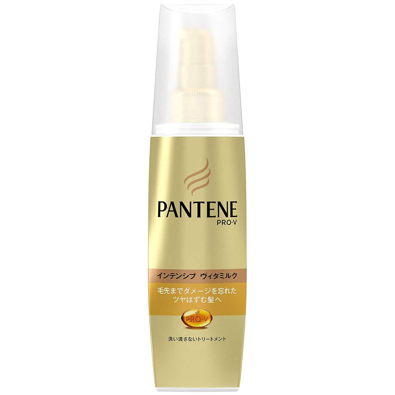 パンテーン 洗い流さないトリートメント インテンシブヴィタミルク 毛先まで傷んだ髪用