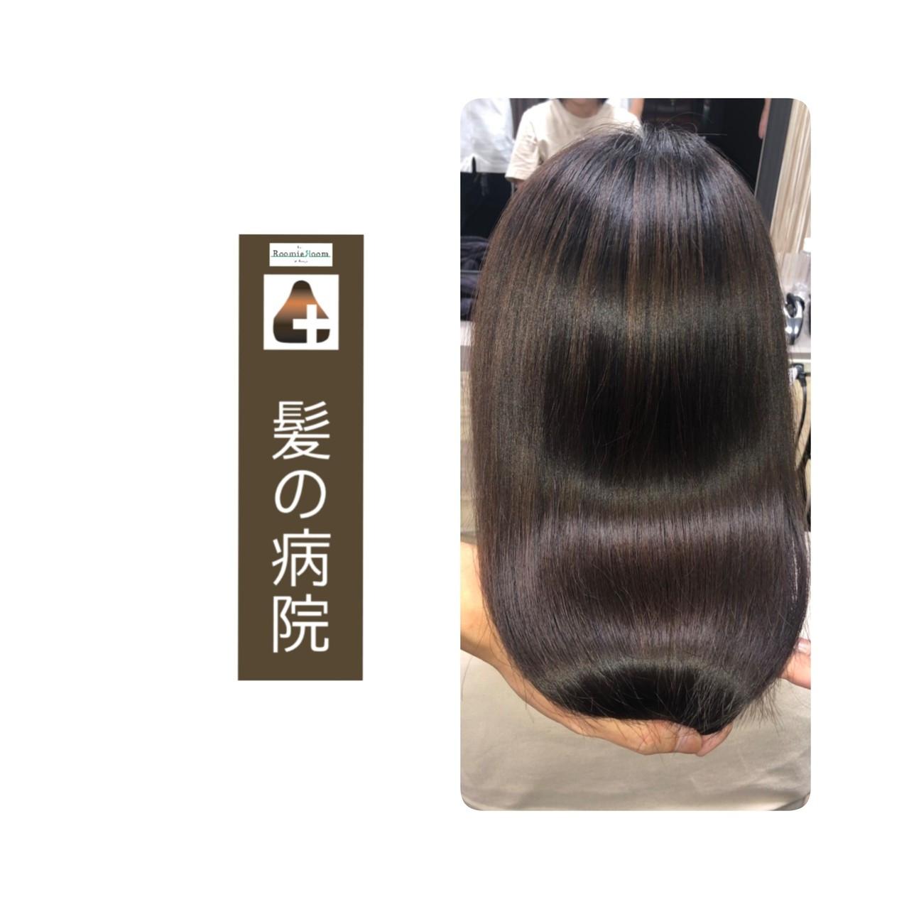 トリートメント 髪の病院 名古屋市守山区 ロング ヘアスタイルや髪型の写真・画像