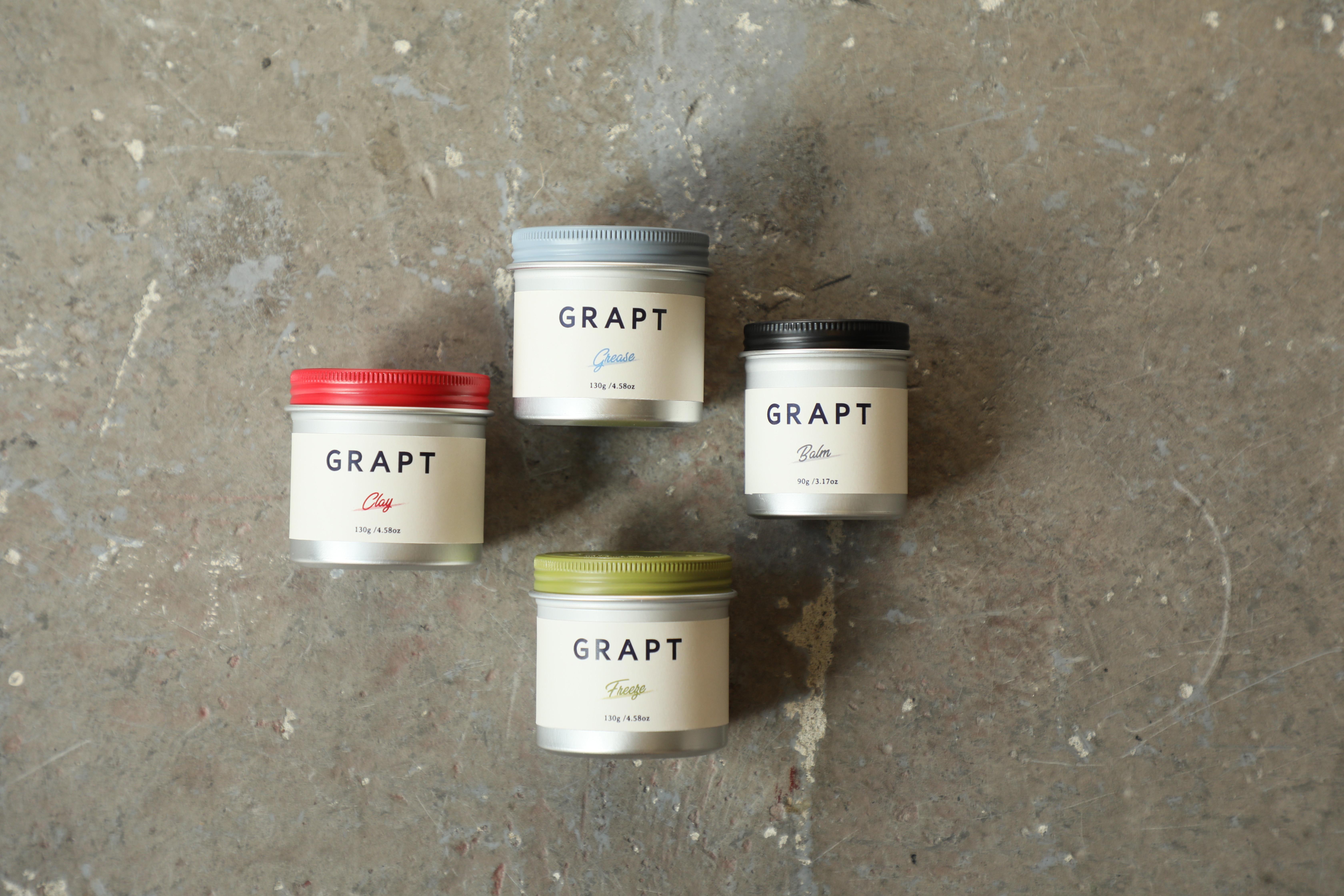 大人男子のためのスタイリング剤 『GRAPT』が、メンズ整髪料の常識を変える⁉