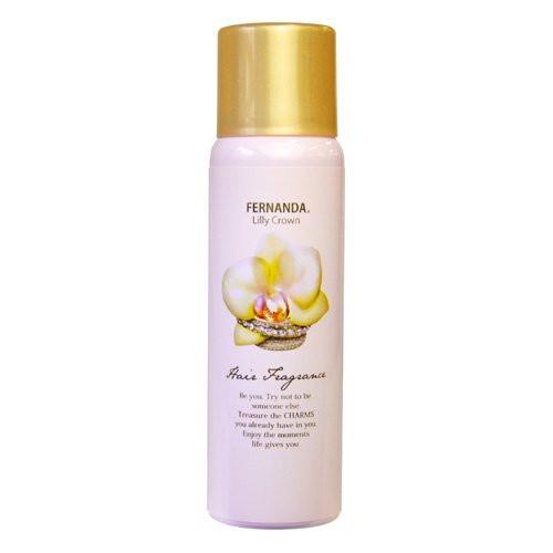 優雅な香りに包まれる「FERNANDA(フェルナンダ) ヘアフレグランス リリークラウン」