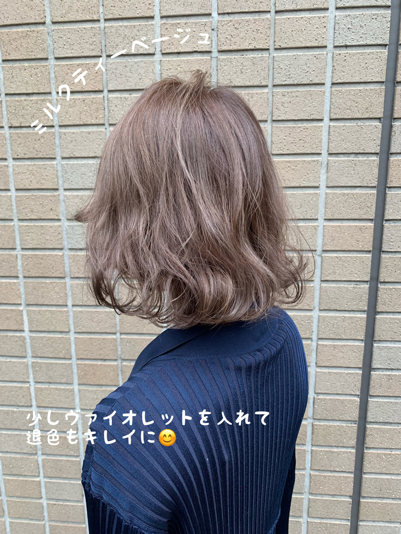 ボブ 切りっぱなしボブ 外国人風フェミニン 大人ハイライト ヘアスタイルや髪型の写真・画像