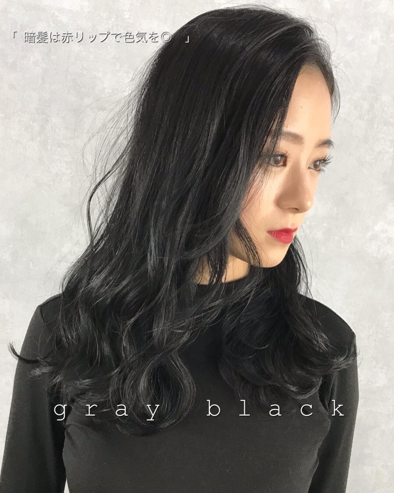 グレージュ ネイビー アッシュグレージュ ブルーブラック ヘアスタイルや髪型の写真・画像