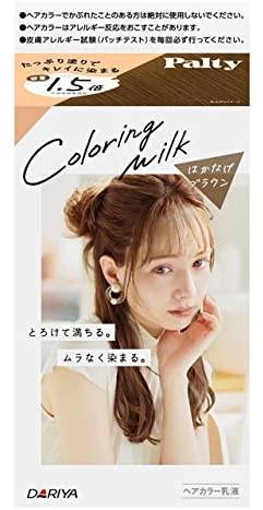 優しいイメージになれる「パルティ 【医薬部外品】 カラーリングミルク ヘアカラー はかなげブラウン」