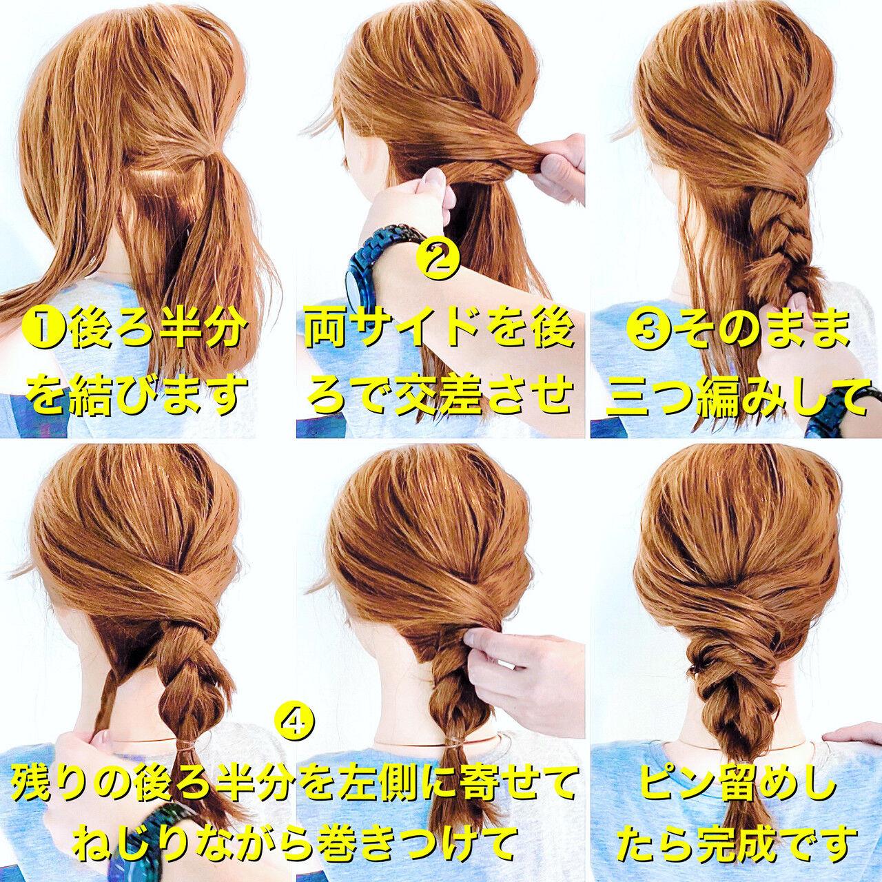 ヘアアレンジ セルフヘアアレンジ 編みおろしヘア ロング ヘアスタイルや髪型の写真・画像