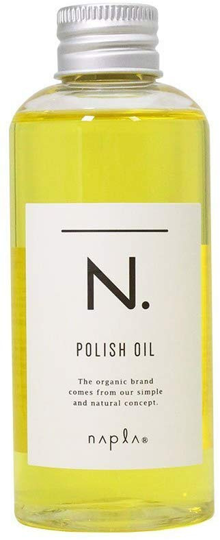 髪以外にも使える「N. ポリッシュオイル」