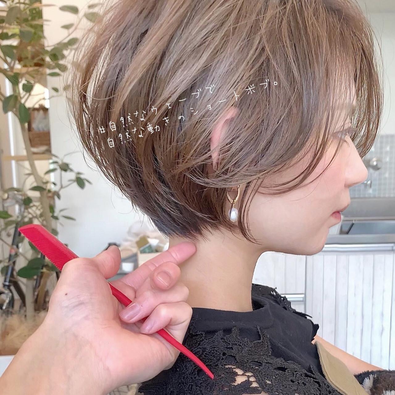 ナチュラル ミニボブ ショート インナーカラー ヘアスタイルや髪型の写真・画像