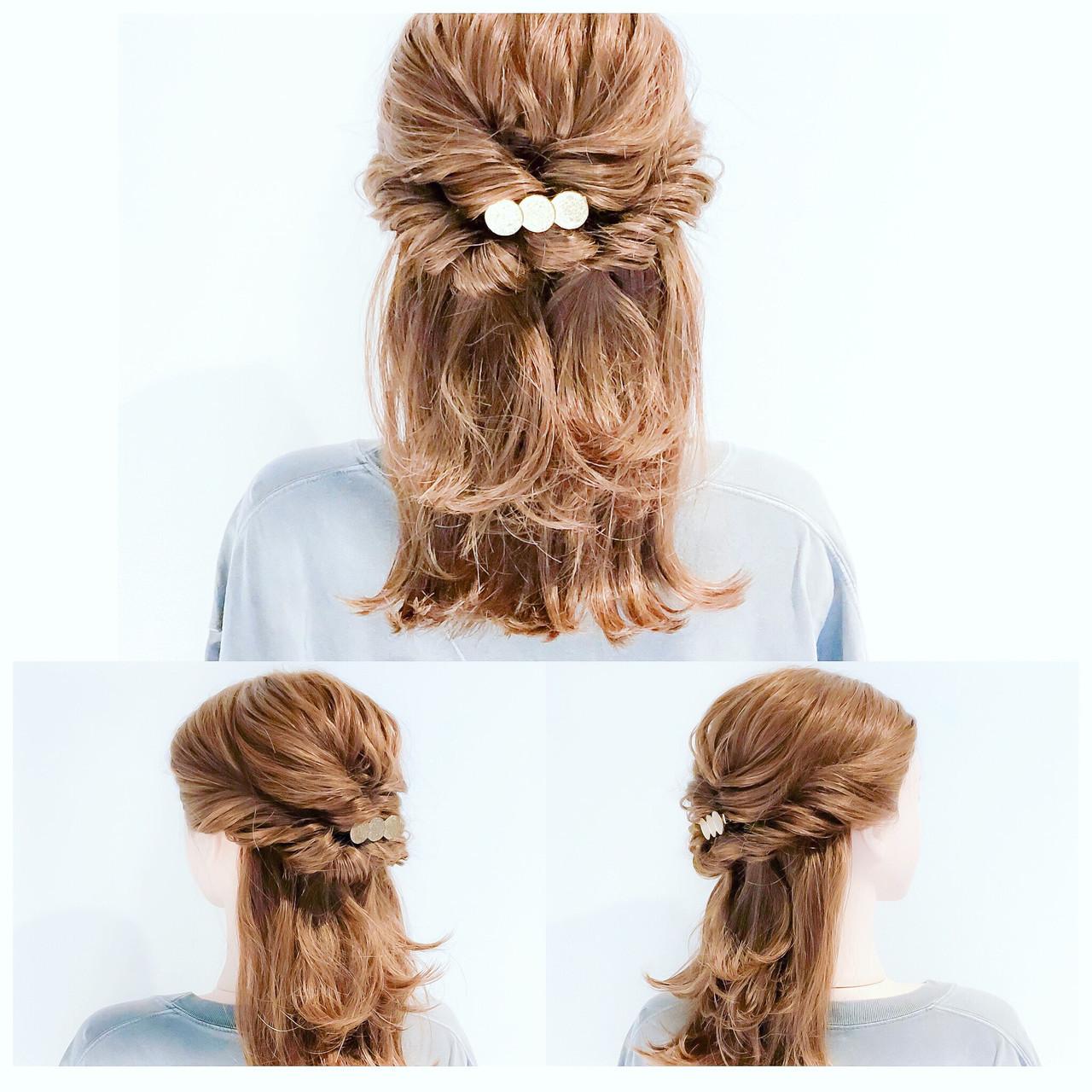 くるりんぱ セルフアレンジ ハーフアップ ヘアアレンジ ヘアスタイルや髪型の写真・画像