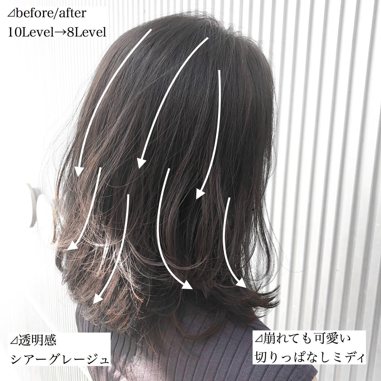 ミディアム 黒髪 ナチュラル 前髪 ヘアスタイルや髪型の写真・画像